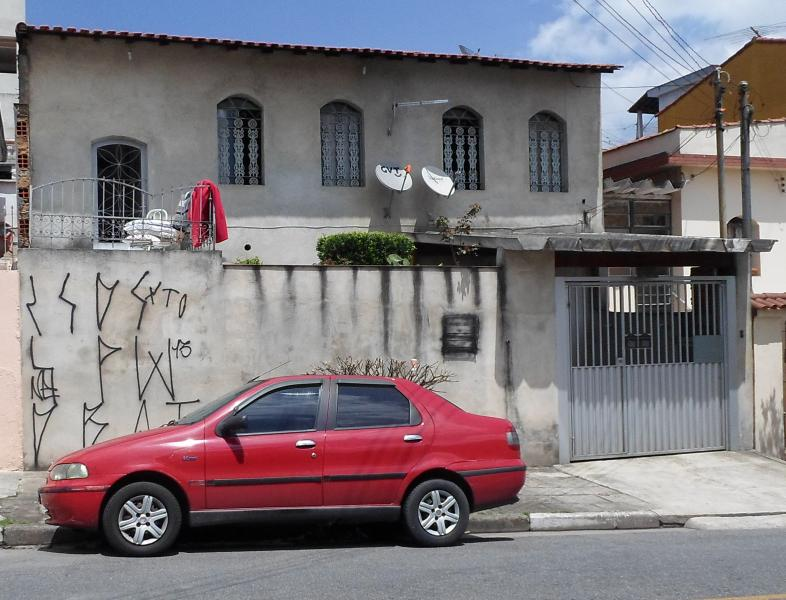 Lote 211 - 116ª HASTA PÚBLICA UNIFICADA DA JUSTIÇA FEDERAL DE PRIMEIRO GRAU EM SÃO PAULO - TRF 3ª REGIÃO